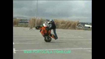 Motor Tricks