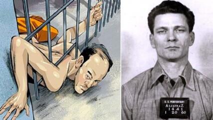 Нито Един Затвор не Може да Задържи Този Човек