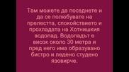 Забележителности в България част 7