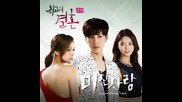 No Min Woo ( Icon ) – Crazy Love ( Greatest Marriage Ost Part 4 )