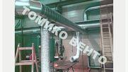 Вентилация на битови и промишлени обекти Томико Венто Еоод