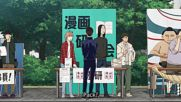 Kaze ga Tsuyoku Fuiteiru Episode 2