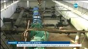 ВиК в Добрич предупреди да не се пие водата