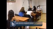 Нова изпитна система за кандидат-шофьорите Бтв Новините 18.10.2011г.