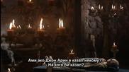 Игра на тронове С01 Е01 + Бг субтитри