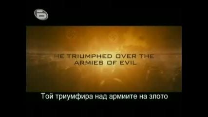 Премиера на трейлъра на Индиана Джоунс и кралството на кристалния череп с бг субтитр