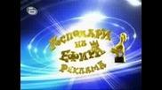 михайлов прие враждебно наградата Златен скункс