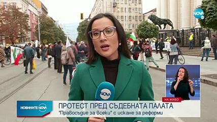 84 ден на недоволство: Два протеста в София