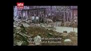 Атомната бомба - най-голямото престъпление на Сащ, нямаше военен смисъл