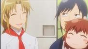 Danna ga Nani wo Itteiru ka Wakaranai Ken 2 Sure-me Episode 13 final