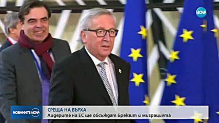 Борисов ще участва в заседанието на Европейския съвет