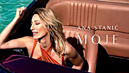 Ana Stanic - Moje Official Audio 2020
