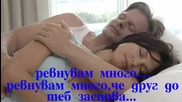 Antipas - Zilevo Poli - Ревнувам много [превод]