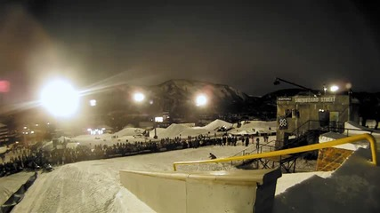 Snowboard Street