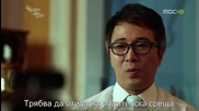 Бг субс! The Thousandth Man / Хилядният мъж (2012) Епизод 3 Част 1/2