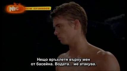H2o Just Add Wter - Сезон 3
