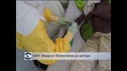 Ебола може да започне да се разпространява по въздушно-капков път