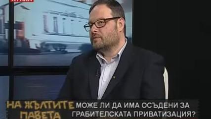 Може ли да има осъдени за грабителската приватизация - 05.01.2017 г. - Тв Алфа