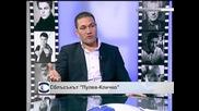 Кубрат Пулев: Страхувам се, че моите мениджъри може да се разберат с Кличко и да ме прецакат