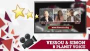 """PLANET VOICE: ИНТЕРВЮ С VESSOU & SIMON ЗА ВИДЕОТО КЪМ """"НЯКОЙ ДЕН"""""""