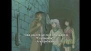 Yu - Gi - Oh! - The Abridged Series - 16еп. - Бг