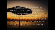 Summer love .. 2 part
