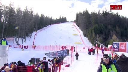 Боровец ски спускане жени