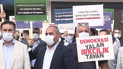 Turkey: Demonstrators in Istanbul rally against Macron over Islam comments