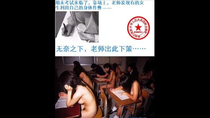 японки влизат на изпити голи за да не преписват !
