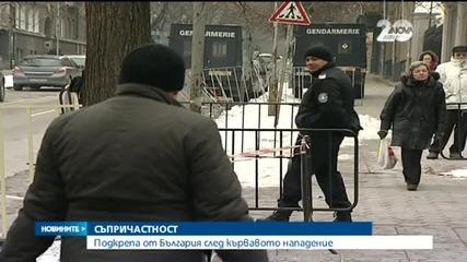 Десетки българи запалиха свещ в памет на жертвите - 2