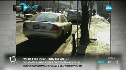 """""""Моята новина"""": Шпеков салам с парче метал"""