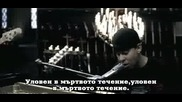 Linkin Park - Numb Bg Превод