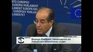 Разделение в ЕП за признаването на временното правителство в Либия