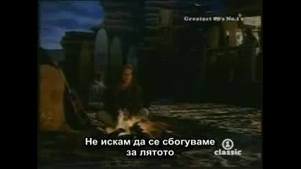 Djeisyn Donovan - Podpechatano S Celuvka