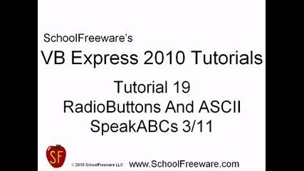 Microsoft Visual Basic 2010 Express { Видео 19 }