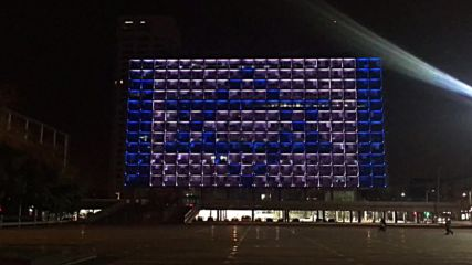Israel: Union Jack illuminates Tel Aviv City Hall after Westminster attack