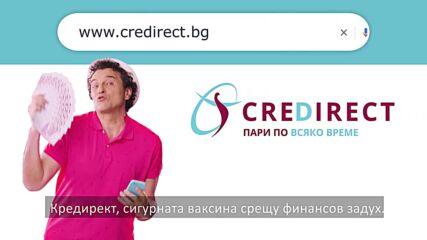Credirect #3-сигурната ваксина срещу финансов задух-с Деян Неделчев-with Deyan Angeloff-2021