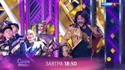 Филипп Киркоров. Субботний вечер с Николаем Басковым 10.11.18