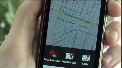 Пешеходна навигация с Ovi Maps