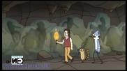 Парк шоу - Caveman - Пещерния човек - Превод