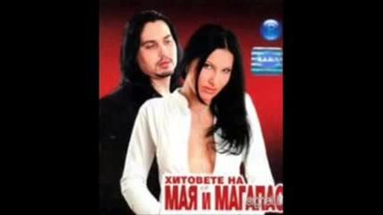 Maya & Magapasa - Sladoleda