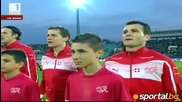 България - Швейцария 0:0