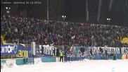 Сектор Б срещу Спортинг 16.12.2010