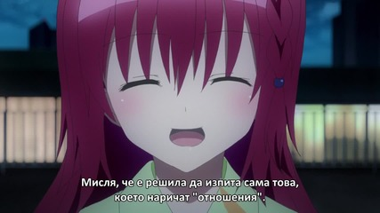 To Love-ru Trouble - Darkness 2nd - 04 Bg Sub ( Бг Превод )
