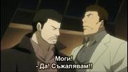Death Note - Епизод 31 Bg Sub Hq