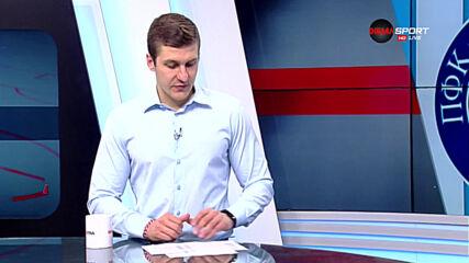 Спасяване на Иван Дюлгеров срещу Берое