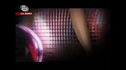 Яна Акимова - Dancing Stars