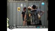 Хора от Видин на бунт срещу незаконна морга в гараж - Здравей, България (20.08.2014г.)