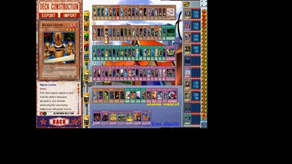 My deck on Joey the passon