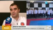 Най-добрите таекуондисти на континента идват в София